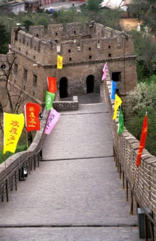 Seznamovací služba v Číně